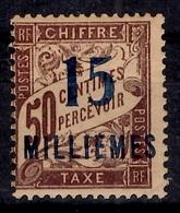 Port-Saïd Maury Taxe N° 7 Neuf ** MNH. TB. A Saisir! - Port Said (1899-1931)