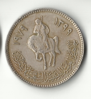 Libya,100 Dirham 1979-1399 - Libye