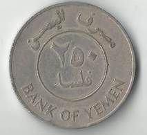 South Yemen 250 Fils, 1401 (1981) - Yémen