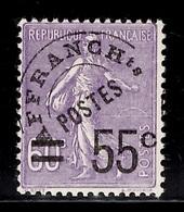 France Préoblitérés YT N° 47 Neuf *. Signé Brun. B/TB. A Saisir! - Precancels
