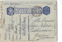 AG1307 POSTA MILTARE 53 - 37 REGGIMENTO FANTERIA RAVENNA X CASTELMASSIMO - Military Mail (PM)