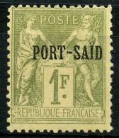 Port-Said (1899) N 16 * (charniere) - Neufs