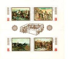 Timbre Bloc Feuillet BULGARIE YVERT 33 - Blocks & Sheetlets