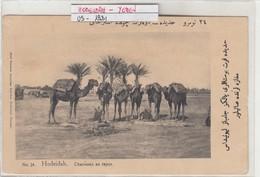 HODEIDAH - Yemen