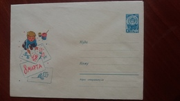 Russia 1964  Stamped Stationery. Woman Day - 1960-69