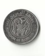 Bahrain,25 Fils 2011-1432 - Bahrain