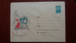Russia 1965  Stamped Stationery.Happy New Year - 1960-69