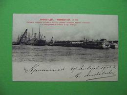 KRONSHTADT St. Petersburg 1902 Floating Canteen. Russian Postcard With RARE TPO Postmark - Rusland
