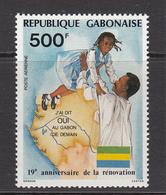 1987 Gabon The Renewal Revolution  Complete Set Of 1 MNH - Gabon (1960-...)