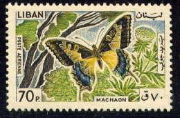 LIBAN -  A336** - MACHAON - Liban