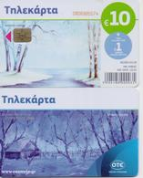 GREECE PHONECARD  PAINTING/IMMOBILE LAKE CN:0806-M0178-60000pcs-1/18-USED - Grecia