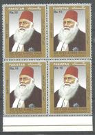 PAKISTAN  200TH BIRTH ANNIVERSARY SIR SYED AHMED KHAN BLOCK OF FOUR MNH - Pakistan