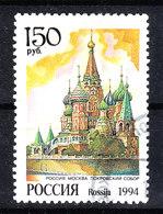 Russia  -.  1994. Cattedrale Di San Basilio  ( Mosca ) - Chiese E Cattedrali