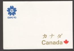 1970   Carnet De Présentation Bloc De 4 Différents Exposition D'Osaka - Ungebraucht