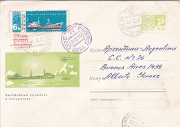 ENTERO ENTIER URSS CCCP. CIRC BUENOS AIRES. CIRCA 1976. NAVEGATION SHIP ANTARCTICA, THEME A IDENTIFIER. RUSSIA.-BLEUP - 1970-79