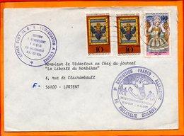 ALLEMAGNE, RFA, Lettre Office Central De Coopération à L'école - [7] République Fédérale