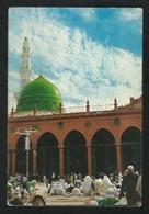 Saudi Arabia Old Picture Postcard Holy Mosque Medina Madina View Card - Saudi Arabia