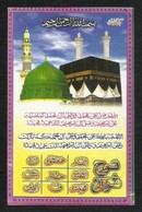 Saudi Arabia Picture Postcard Holy Mosque Kaaba Mecca & Madina Medina Islamic View Card Size 13 1/2 X 9 CM - Arabie Saoudite