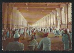Saudi Arabia Old Picture Postcard The Pilgrims Inside The Masaa At Mecca Islamic View Card - Saudi Arabia