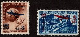 ROM SC #C43-4 MNH 1953 UPU W/surcharge CV $80.00 (I) - Posta Aerea