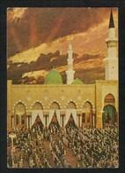 Saudi Arabia Picture Postcard Madina Mosque View Card - Saudi Arabia