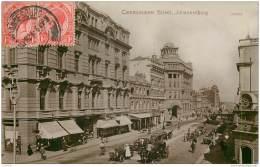 Afrique Du Sud - Johannesburg - Commissioner Street 1924 - Sudáfrica