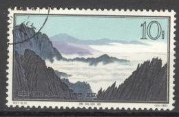 China 753 O - Gebraucht