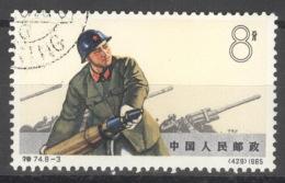 China 884 O - Gebraucht