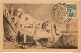 Algerie - Carte Maximum 1951 - Rallye Aerien - Mosquee De La Pecherie A Alger - Cartes-maximum