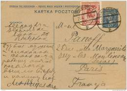 Pologne - Entier Postal From Biacystok 1932 - Entiers Postaux