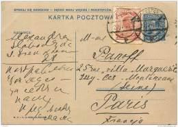 Pologne - Entier Postal From Bialystok 1932 - Interi Postali