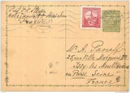Tchecoslovaquie - Entier Postal 1933 From Praha To Paris - Postal Stationery