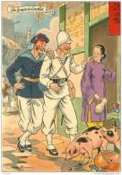 Illustrateur JACK - Barre Dayez - Nos Marins - Courbet - Serie 1361 H - Illustrateurs & Photographes