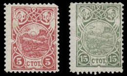 Bulgaria Scott #  53-54, Set Of 2 (1901) Cherrywood Cannon, Mint Never Hinged - 1879-08 Principauté
