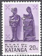 Katanga 1961 Michel 53 Neuf ** Cote (2002) 0.30 Euro Art Traditionnel - Katanga