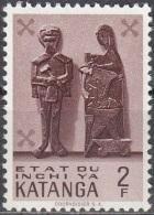 Katanga 1961 Michel 56 Neuf ** Cote (2002) 0.60 Euro Art Traditionnel - Katanga