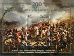 Russia, 2013, Mi. 1971 (bl. 193), Sc. 7480, The 200th Anniv. Of The Victory Over Napoleon In The Battle Of Leipzig, MNH - Unused Stamps
