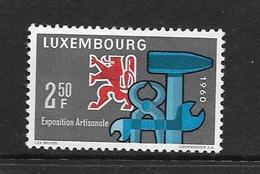 LUXEMBOURG 1960 EXPOSITION ARTISANALE DU LUXEMBOURG  YVERT N°580  NEUF MNH** - Luxemburg