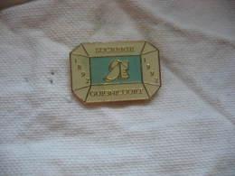 Pin's Des 100 Ans De La Sucrerie De GUIGNICOURT (Dépt 02) 1892-1992 - Alimentation