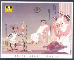 Nct245 WALT DISNEY GOOFY ABOUT SPORTS II  DOMINICA 1992 PF/MNH - Disney