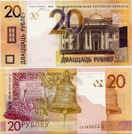BELARUS      20 Rublej       P-39       2009 (2016)        UNC - Bielorussia