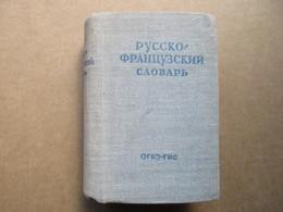 Dictionnaire ? / éditions 1948 - Woordenboeken