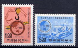 Taiwan 1973 12th Convention Intl Federation Asian Western Pacific Contractors' Association Organizations Stamps MNH - 1945-... Republic Of China