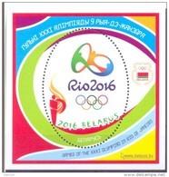 2016. Belarus, Olympic Games Rio De Janeiro, S/s, Mint/** - Belarus