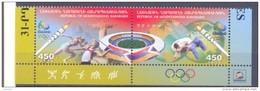 2016. Mountainous Karabakh, Olympic Games Rio De Janeiro'2016, Set, Mint/** - Arménie