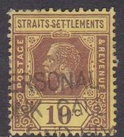 Malaysia-Straits Settlements SG 202 1912 King George V, 10c Purple Yellow, Used - Straits Settlements