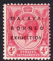 Malaysia-Straits Settlements SG 242 1922 Malaya-Borneo Exhibition, 4c Scarlet, Mint Hinged - Straits Settlements