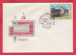 234556 / FDC 1974 , ARMENIA Art Hovhannes Zardaryan - WOMAN , Russia Russie - FDC