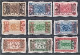 ARABIE SAOUDITE N°68 A 76 N* - Arabia Saudita