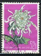 Y85 CHINA 1960 575 Flowers - Chrysanthemum - 1949 - ... People's Republic